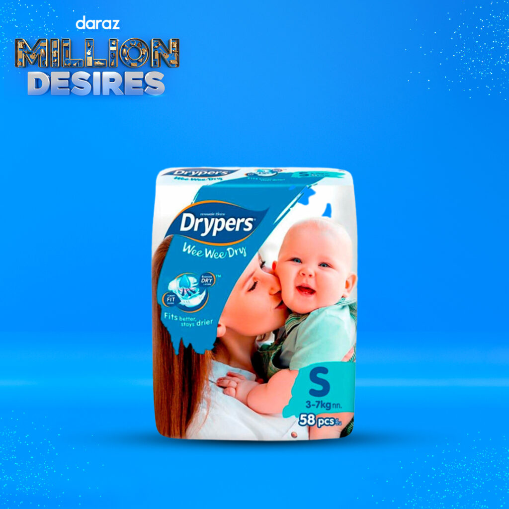 Diapers are one of the discounted baby goods on Million Desires